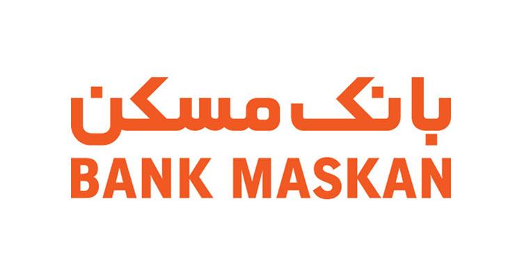 لیست شعبه های بانک مسکن در قم + آدرس و تلفن