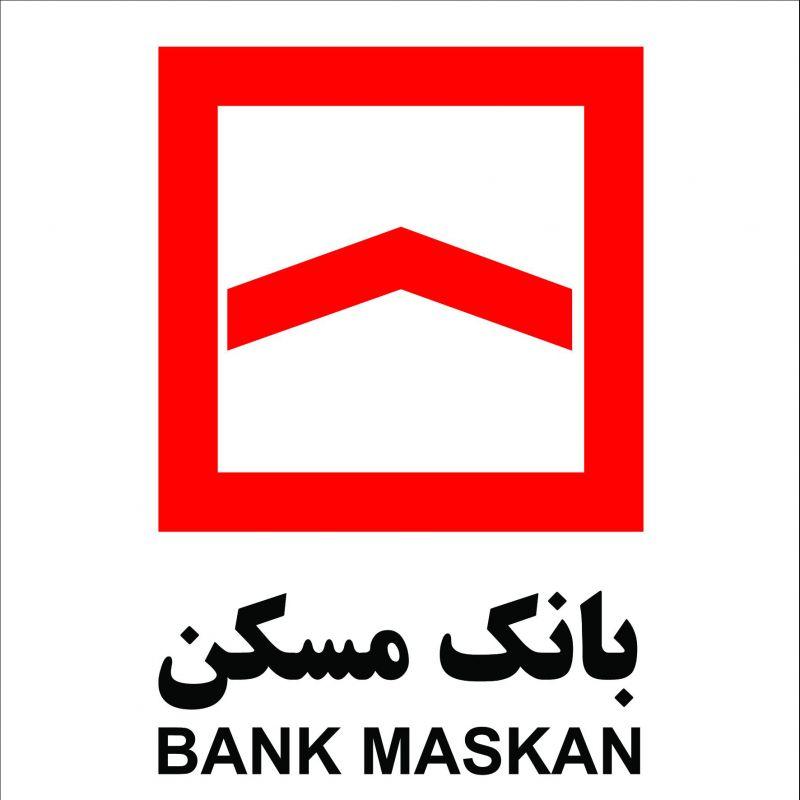 لیست شعبه های بانک مسکن در گرگان + آدرس و تلفن