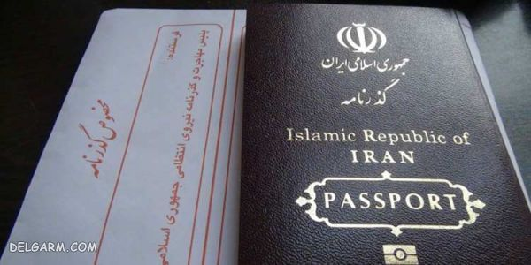 گم شدن پاسپورت