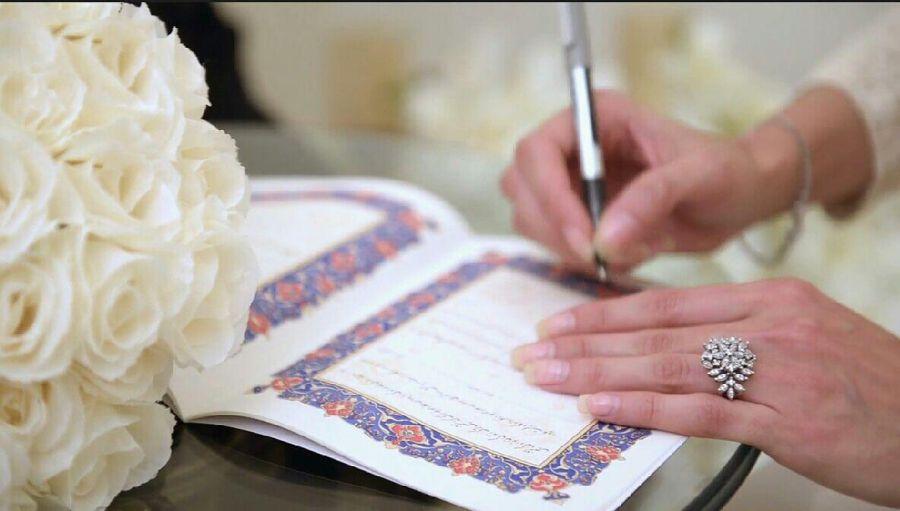 لیست دفاتر ازدواج و طلاق خرم آباد + آدرس و تلفن