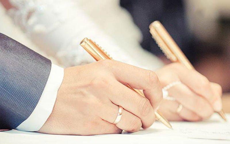 لیست دفاتر ازدواج و طلاق همدان + آدرس و تلفن