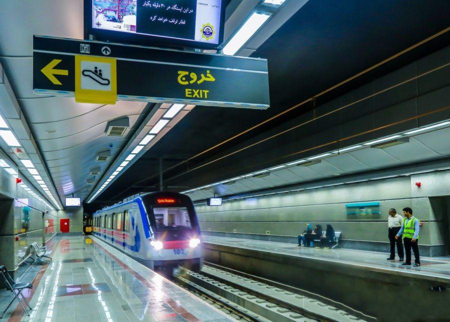 لیست آدرس ایستگاههای مترو در اصفهان