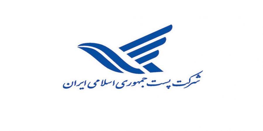 لیست آدرس و تلفن دفاتر پستی تبریز