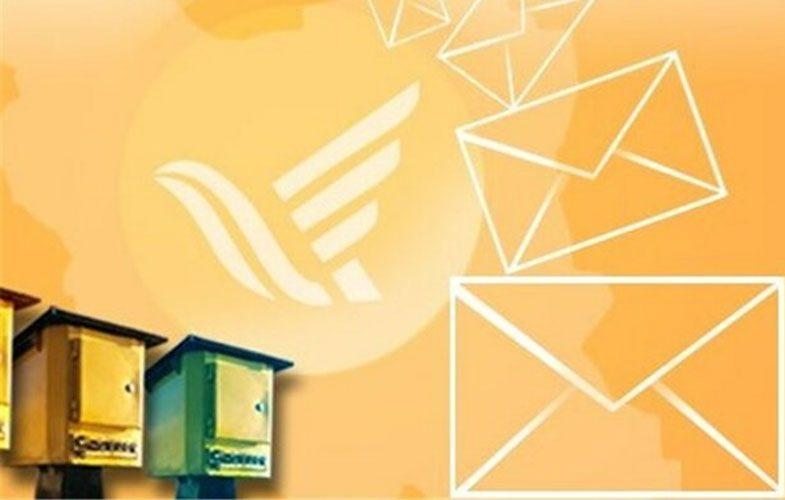 لیست آدرس و تلفن دفاتر پستی خراسان رضوی