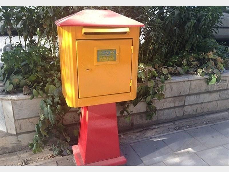 لیست آدرس و تلفن دفاتر پستی هرمزگان
