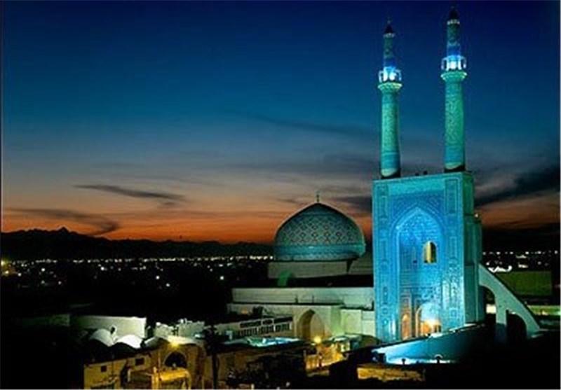 لیست نام و آدرس مساجد خیابان امام خمینی اصفهان