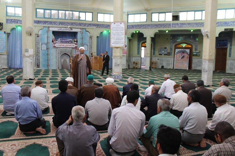 لیست نام و آدرس مساجد خیابان چهار باغ پایین اصفهان