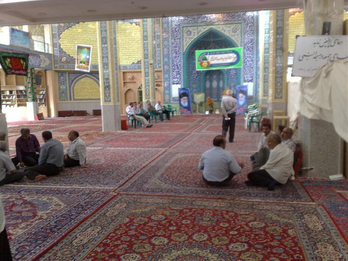 نام و آدرس مساجد خیابان  فردوسی اصفهان