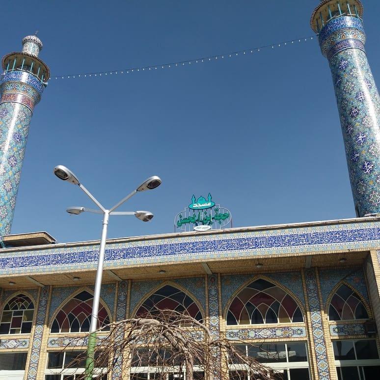 نام و آدرس مساجد خیابان کاشانی اصفهان