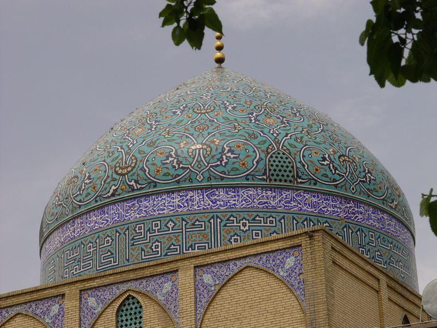نام و آدرس مساجد خیابان  وحید اصفهان