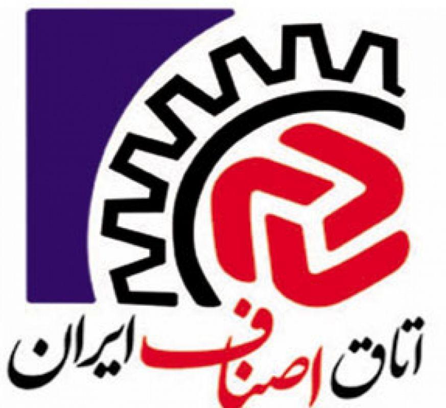 آدرس و شماره تلفن اتحادیههای صنفی یزد