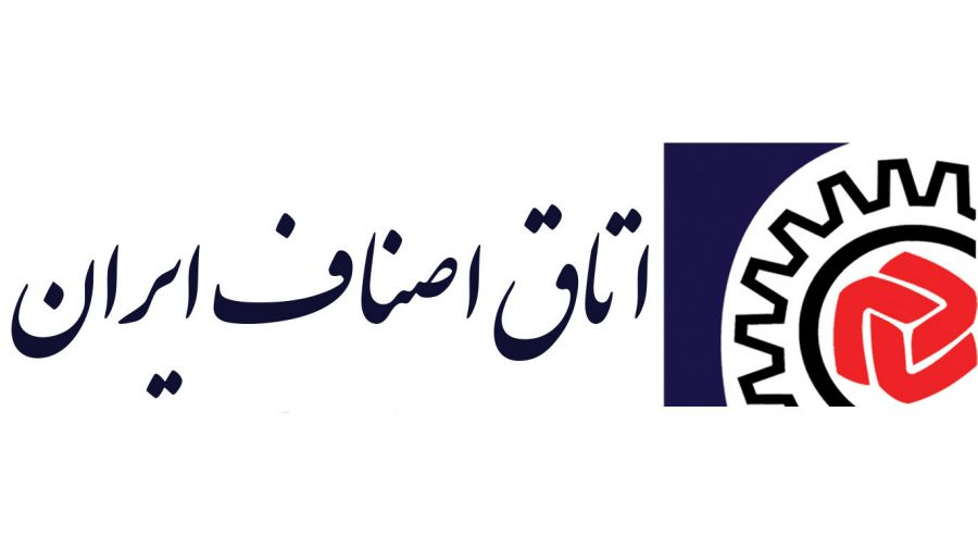 آدرس و شماره تلفن اتحادیههای صنفی تهران