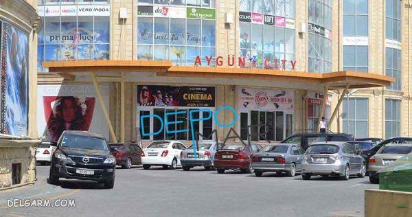 مرکز خرید آیگون باکو Aygun Mall