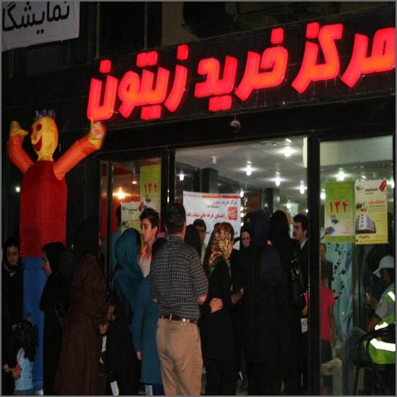آشنایی با مرکز خرید زیتون اهواز همراه با آدرس