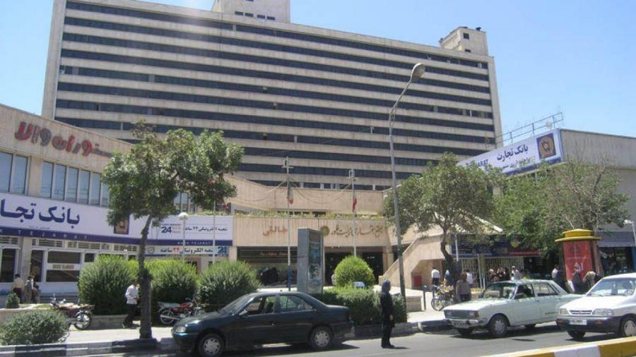 مرکز خرید زیست خاور مشهد همراه با آدرس