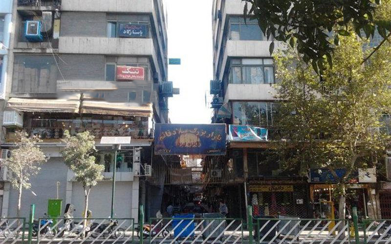 آشنایی با مرکز خرید شانزلیزه تهران + آدرس و تلفن
