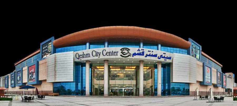 مرکز خرید قشم : آشنایی با مراکز خرید و بازارهای قشم