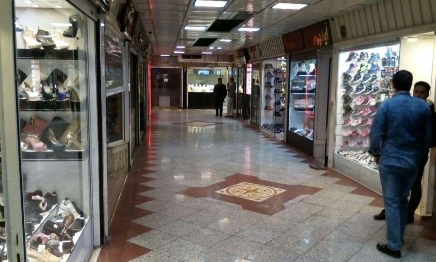 مرکز خرید ۲۰ متری افسریه در تهران