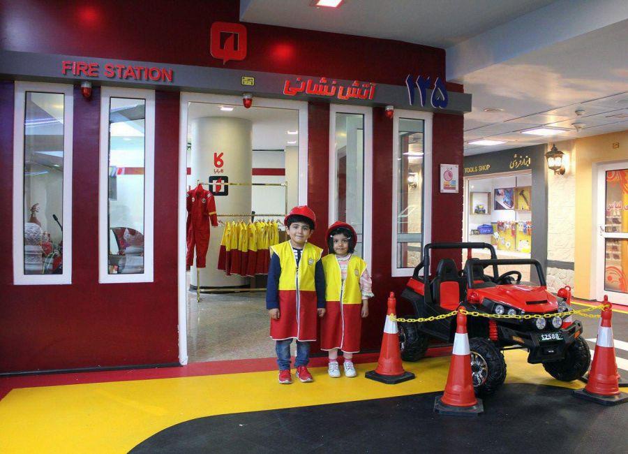شهربازی برج میلاد : کاربازیا برج میلاد شهر مشاغل کودکان + تصاویر