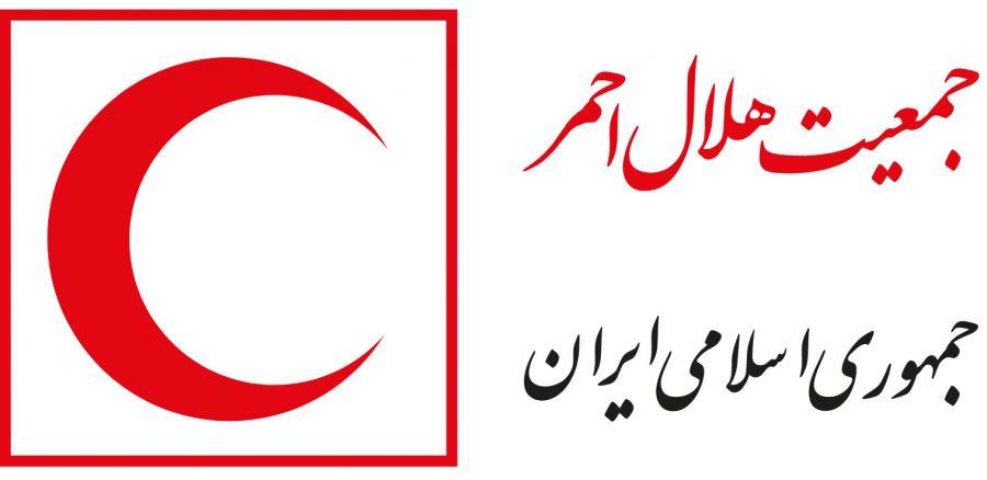 نشانی درمانگاههای هلالاحمر ایران در نجف اشرف عراق
