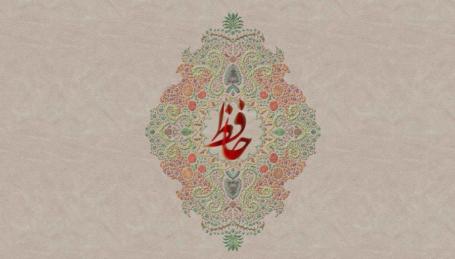 غزلی از حافظ : در وفای عشق تو مشهور خوبانم چو شمع