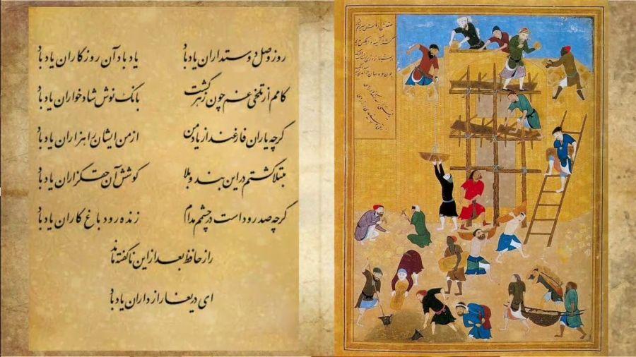 شعر روز وصل دوستداران یاد باد : غزلی از حافظ