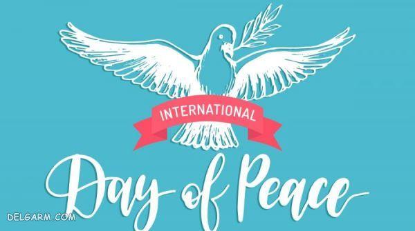 شعر درباره روز جهانی صلح