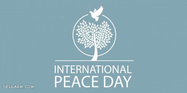 شعر در وصف روز صلح