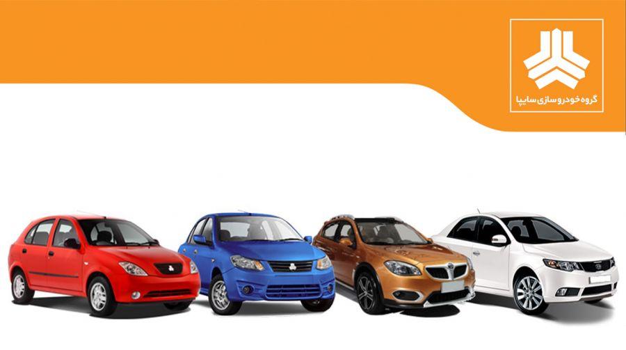 قیمت جدید خودروهای سایپا و افزایش قیمت ۳۰ الی ۸۷ درصدی