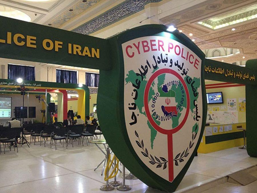 آدرس و تلفن دفاتر پلیس فتا در استان هرمزگان