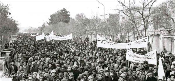 روز جمهوری اسلامی ایران چه روزی است ؟