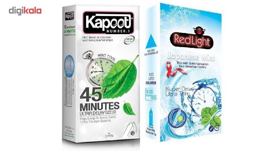 کاندوم تاخیری Kapeet