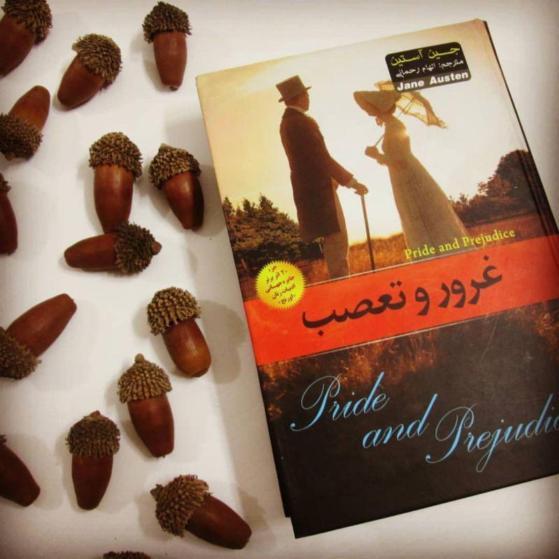 معرفی رمان معروف غرور و تعصب + خلاصه داستان