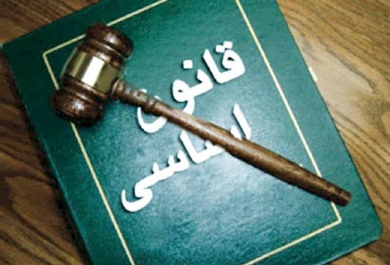 اصل ۴۰ قانون اساسی ایران در چه مورد است ؟