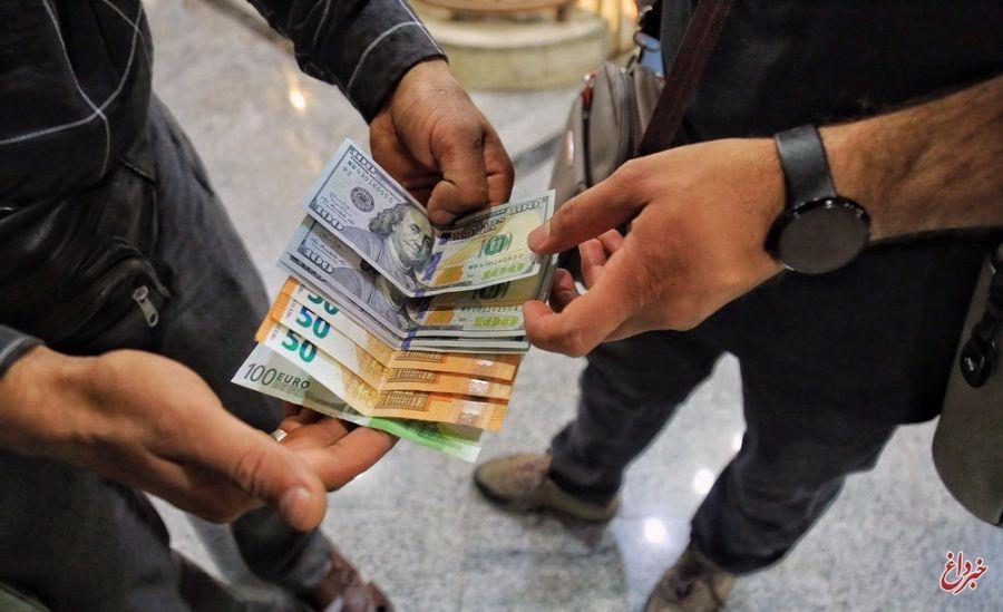 بررسی جرم قاچاق ارز