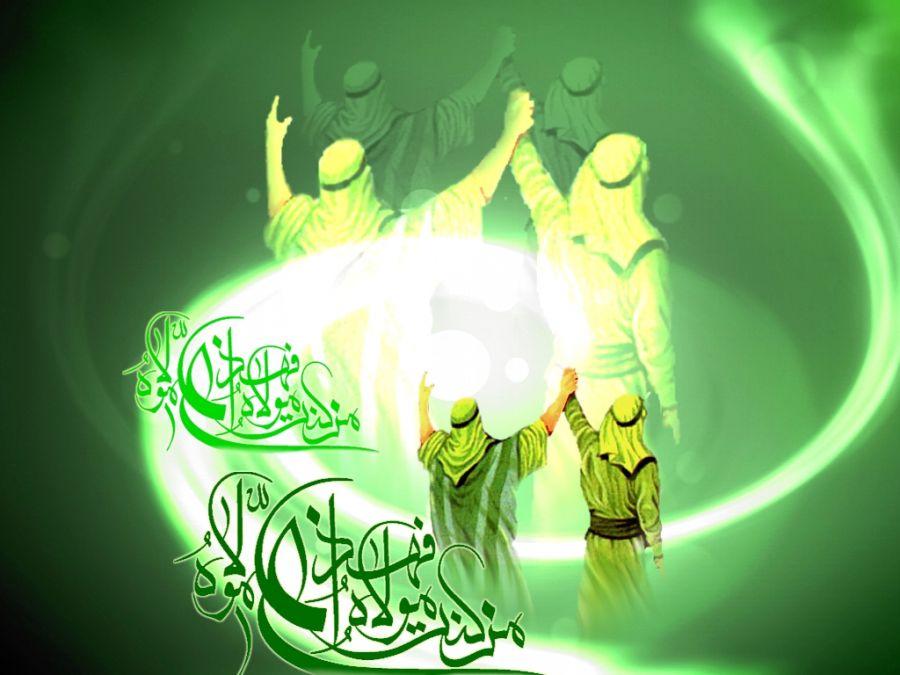 تاریخ دقیق عید سعید غدیر خم در سال ۹۸ چه روزی می باشد ؟