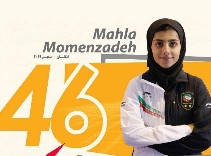 بیوگرافی مهلا مومن زاده تکواندو کار ایرانی + عکس و فیلم