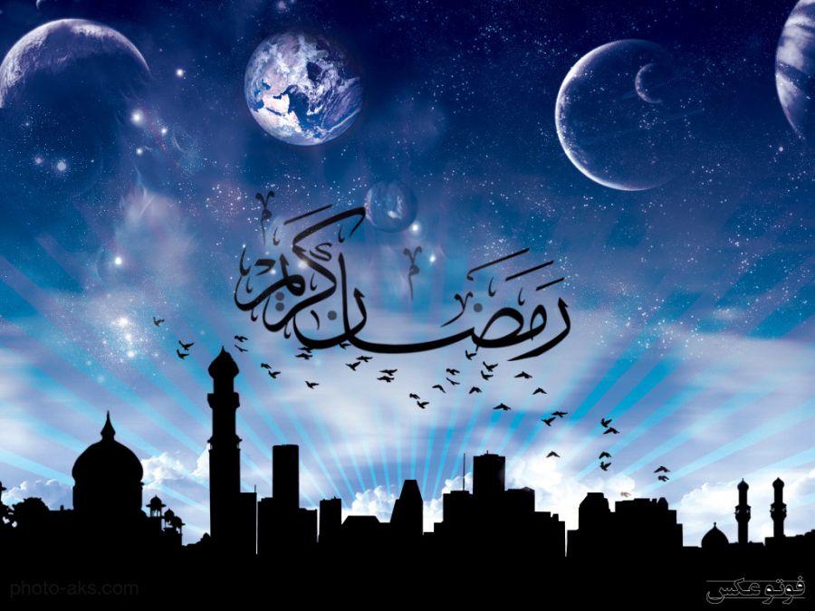 آیا دیه در ماه رمضان دو برابر میشود ؟