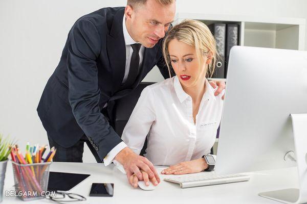 آزار جنسی چیست ؟/ آزار جنسی  چگونه اثبات میشود؟ آزار جنسی  در محل کار چگونه است