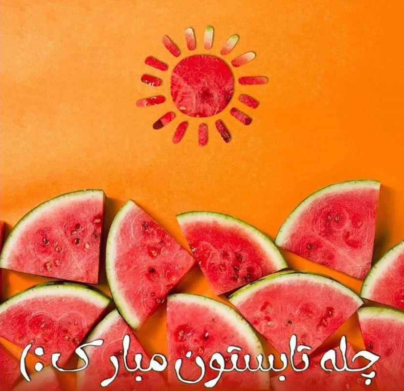 تاریخ دقیق جشن چله تابستان (چله تموز) در تقویم چه روزی است ؟
