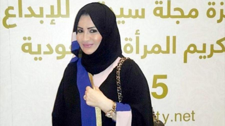 دختر پادشاه عربستان فردا در پاریس محاکمه میشود