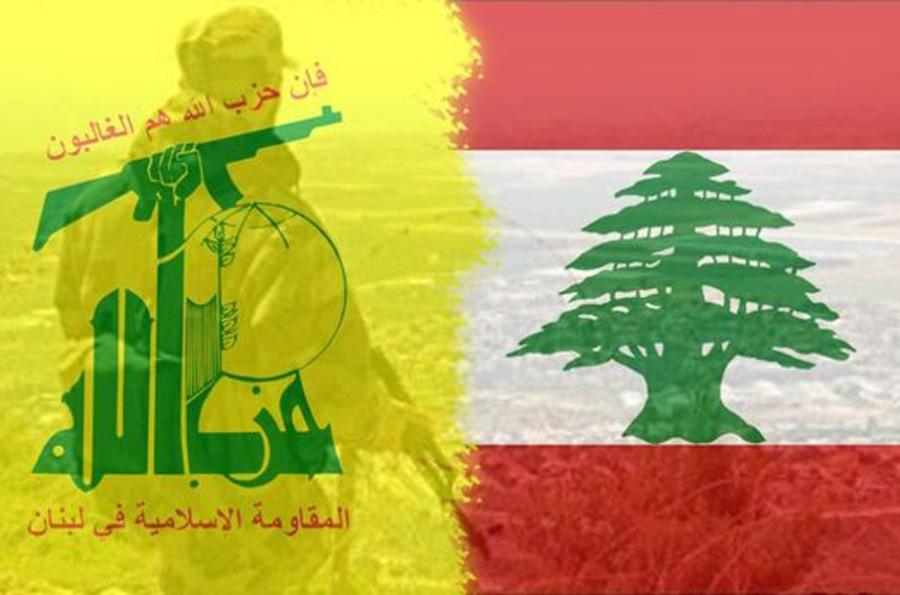واکنش مقامهای لبنان به تحریمهای آمریکا علیه حزبالله