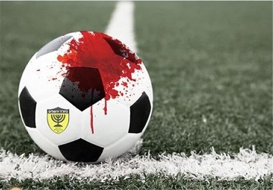 مربی مراکشی در باشگاه عربستانی به قتل رسید !