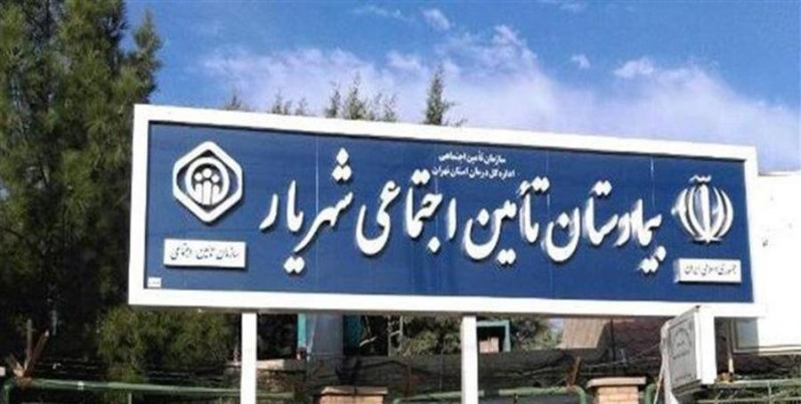 زن کودک ربا، پرستار قلابی بیمارستان شهریار دستگیر شد