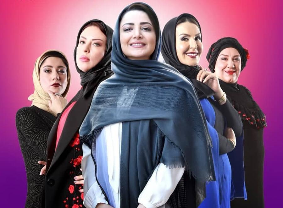 بیوگرافی بازیگران سریال هیولا و خلاصه داستان + عکس و فیلم