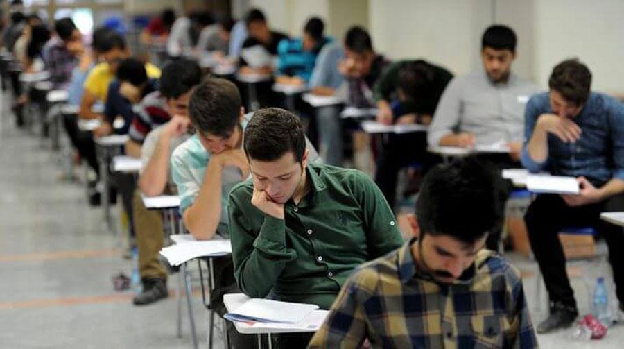 مواد امتحانی آزمون ارشد ۹۹ اعلام شد