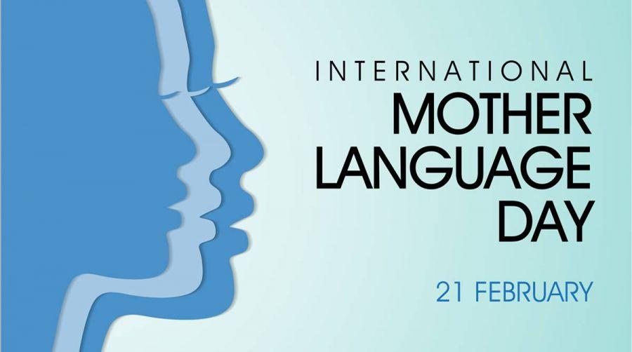 روز جهانی زبان مادری در سال ۹۸ چه تاریخی دارد ؟