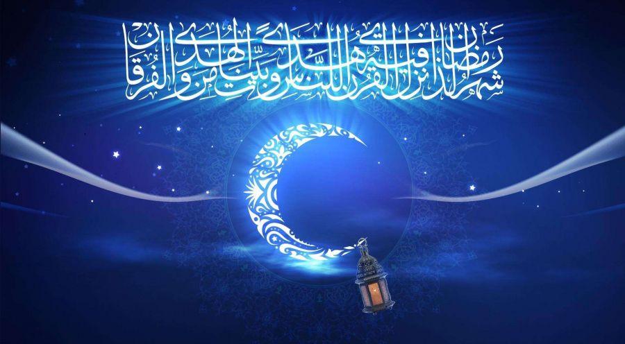 شرح کامل و متن دعای روز دهم ماه رمضان + دانلود فایل صوتی