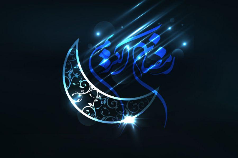 شرح کامل و متن دعای روز سیزدهم ماه رمضان + دانلود صوت