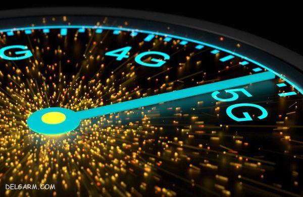 سرعت شبکه 5 جی